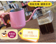 【濾掛咖啡】中深烘焙-精選黃金曼巴 (黃金曼特寧 + 巴西 喜拉朵)濾掛式咖啡單包裝(11g) 充填氮氣保持新鮮